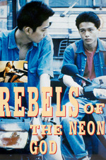 Rebels of the Neon God