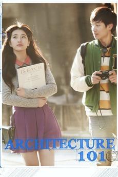 architecture film letterboxd cast joo