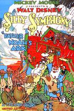 Father Noah's Ark