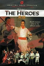 The Shaolin Heroes