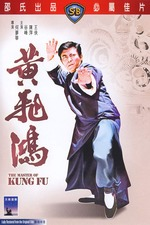 The Master of Kung Fu
