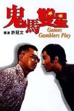 Games Gamblers Play