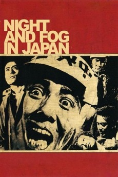 Night and Fog in Japan