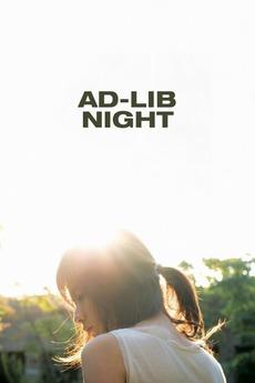 Ad Lib Night (2006)