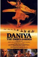 Daniya, the emir's garden