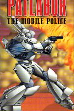 Mobile Police Patlabor: The Original Series