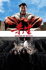 Design of Death