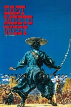 east meet east
