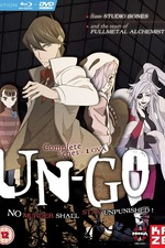 UN-GO: Chapter of Inga