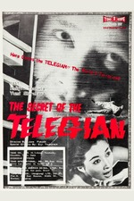 The Secret of the Telegian