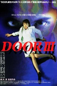 Door 3 (1996)