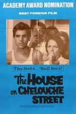 The House on Chelouche Street