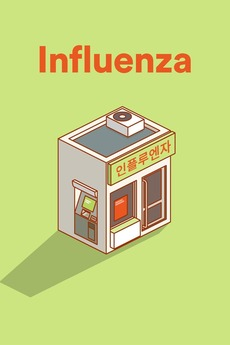 Influenza (2004) directed by Bong Joon Ho • Reviews, film +