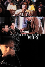 Decalogue IX.