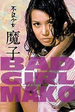 Bad Girl Mako