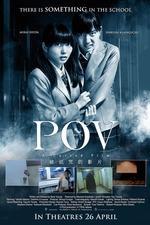 P.O.V. A Cursed Film