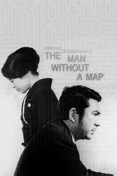 The Man Without a Map