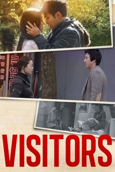 Visitors (2009)