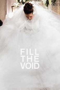 Fill the Void