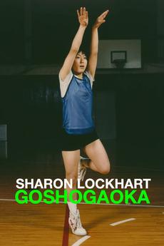 Goshogaoka