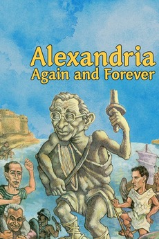 Alexandria, Again and Forever (1990)