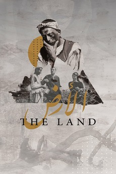 The Land (1969)