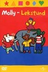 Maisy - Fun in the Sun