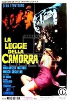 La legge della camorra 1973 directed by demofilo fidani for Sedia elettrica film