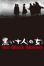 Ten Black Women