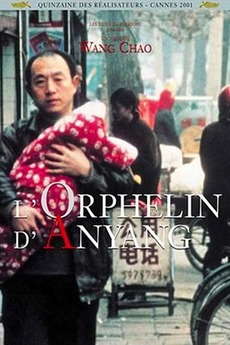 The Orphan of Anyang