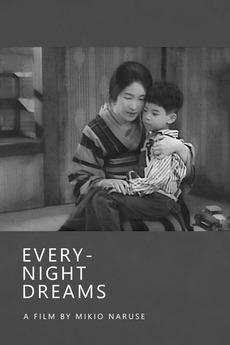 Every-Night Dreams (1933)