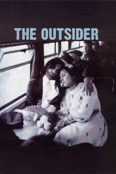 The Outsider (1981)