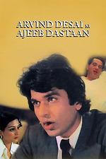 The Strange Fate of Arvind Desai
