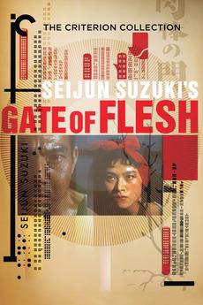 Gate of Flesh (1964)