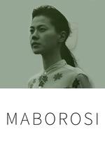 Maborosi