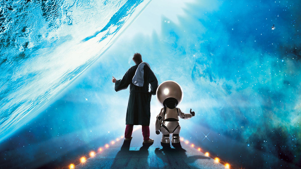 hitchhiker guide to the galaxy movie