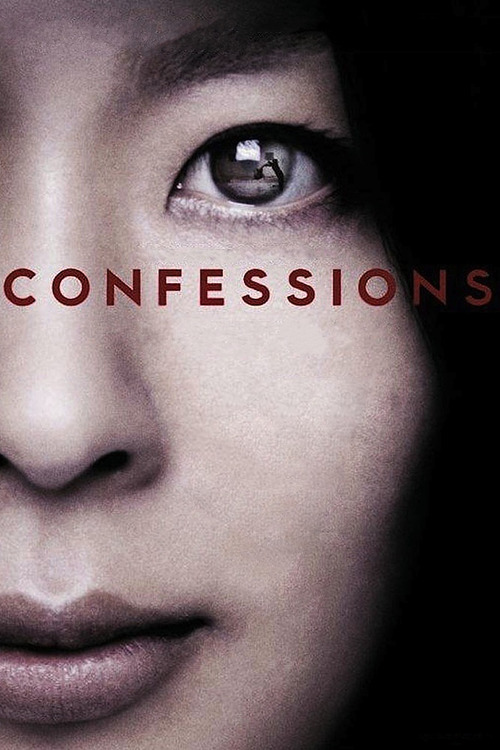 Confessions, 2010