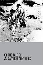 The Tale of Zatoichi Continues