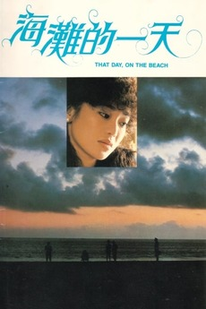 That Day, on the Beach (1983)