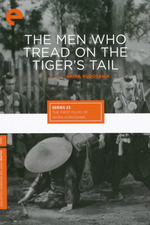 The Men Who Tread on the Tiger's Tail