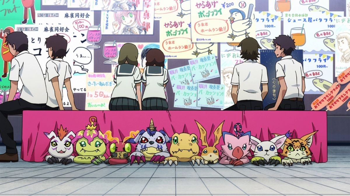 Digimon Adventure Tri. 2: Bestimmung Stream