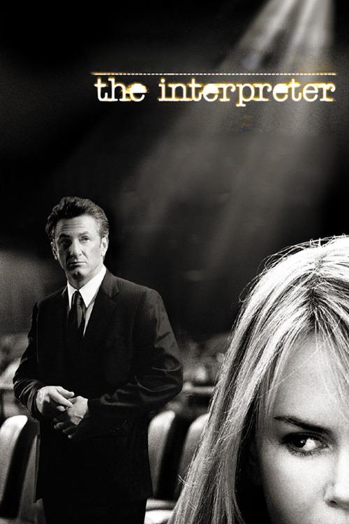 Film poster for The Interpreter
