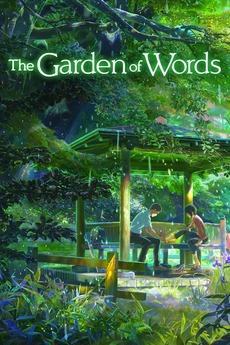 The Garden Of Words ...