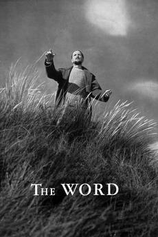 Ordet