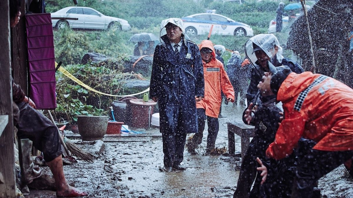 The Wailing (2016) directed by Na Hong-jin • Reviews, film + cast ...
