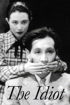 The Idiot (1951)