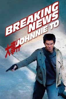 Breaking News (2004)